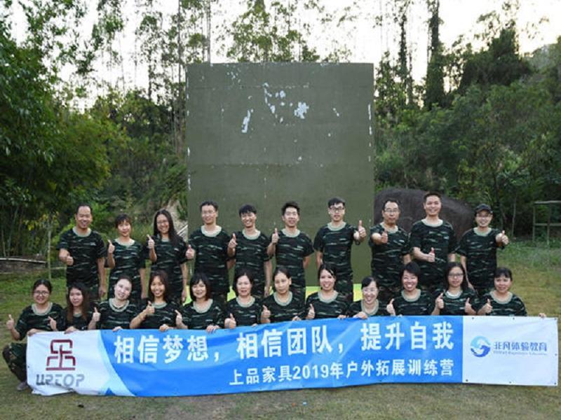 Corporate group building activities