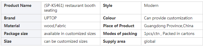 product-Uptop Furnishings-booth seating -img