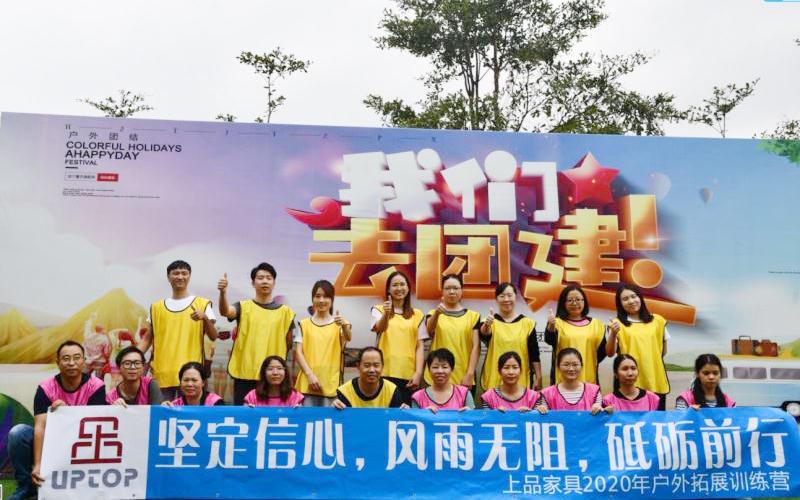 2020 company team activities