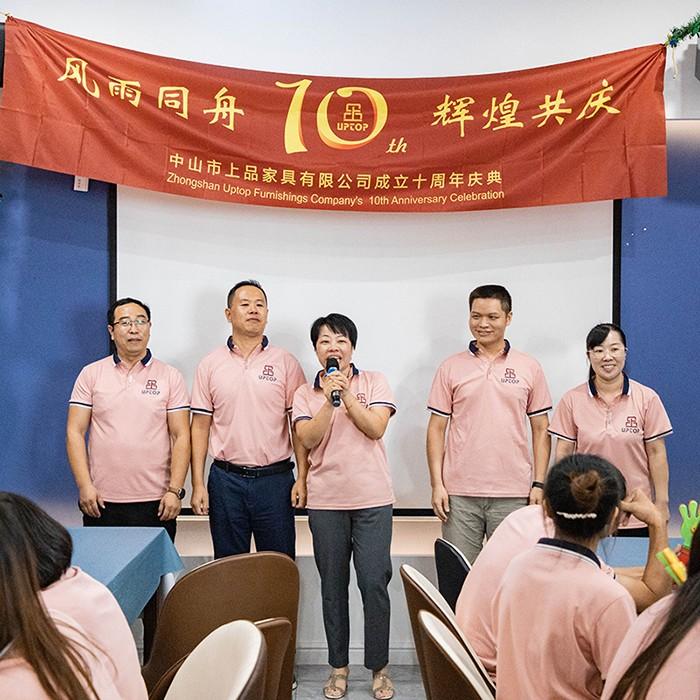 news-Uptop Furnishings-Anniversary celebration-img-1