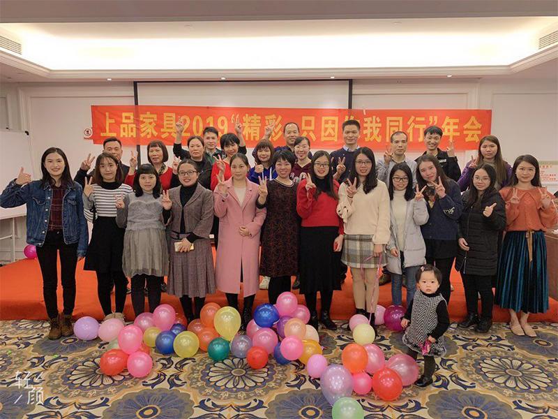 UPTOP Furnishings annual symposium, happy ending!