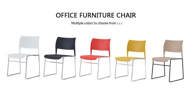 product-SP-UC557 Simple style stackable plastic office chair-Uptop Furnishings-img