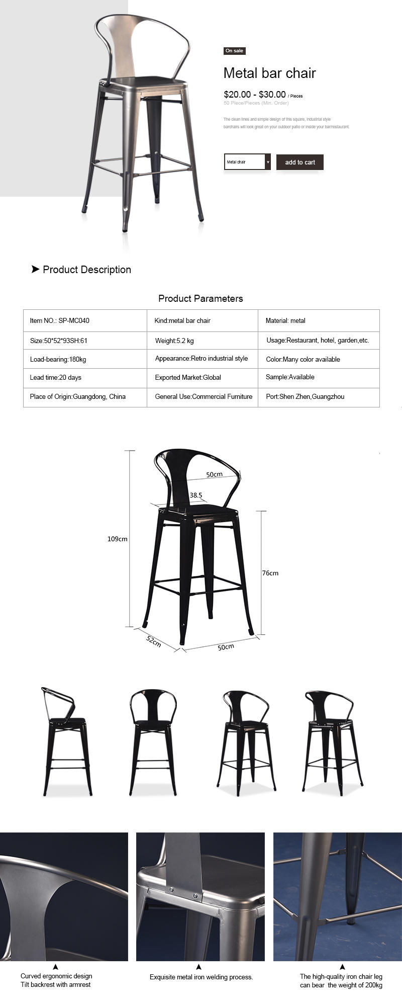 modular cafe chair scroll at discount for cafe-2