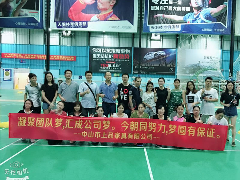 TianYu Badminton competition