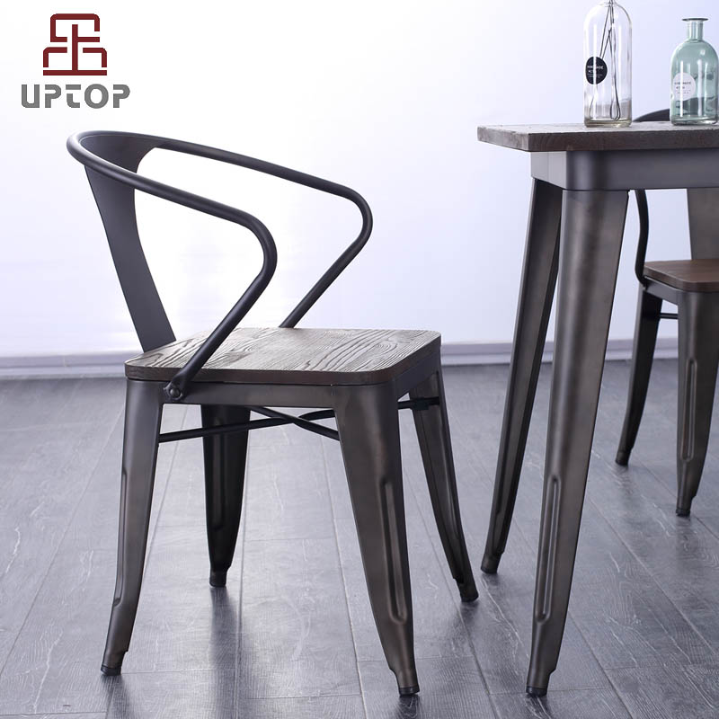 news-Uptop Furnishings-newly outdoor metal chair style from manufacturer-img