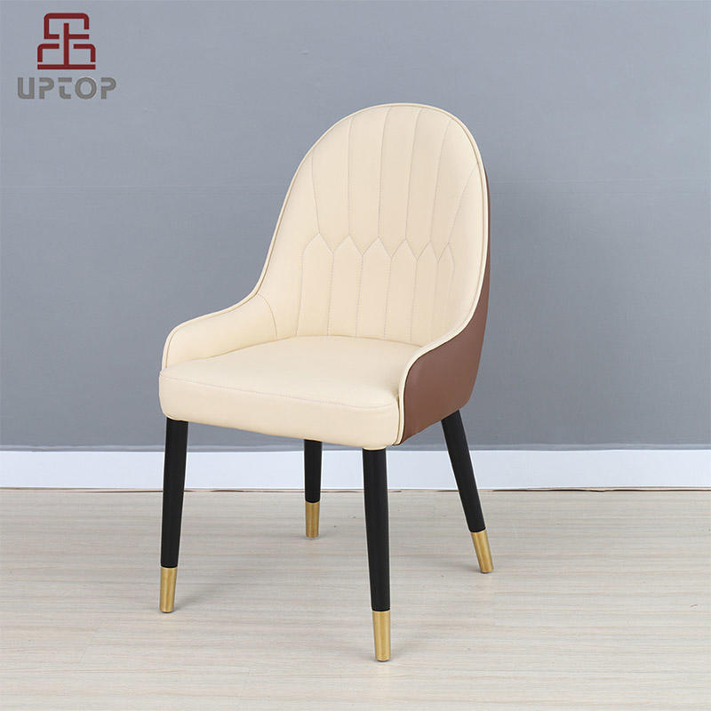 UPTOP Modern Accent Low Arm Chair with Solid Wood Legs (SP-EC205)