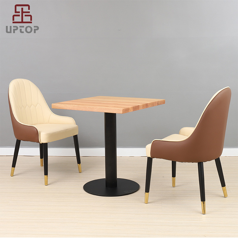 Uptop Furnishings-Best Wooden Chairs For Sale Uptop Modern Accent Low Arm Chair-5